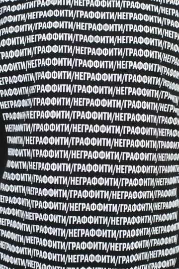 Футболка Regular Graff/Notgraff Черный