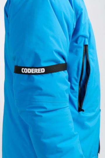 Куртка Nib COR Синий Яркий