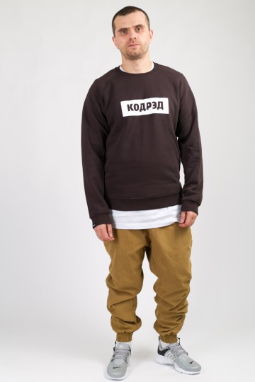 Firm Crew-neck White Logo Dark Brown