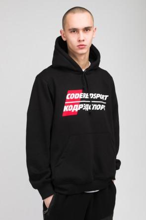 Толстовка Hood Up Черный Eng/Ru