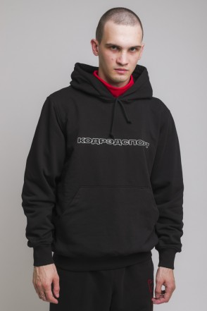 Толстовка Hood Up Summer Черный Outline Sport Cyrillic
