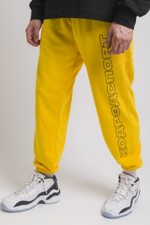 Trainer Summer Pants Yellow