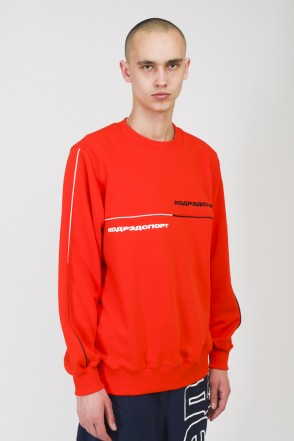 Piping Crew 2000 Crew-neck Scarlet/Black/White