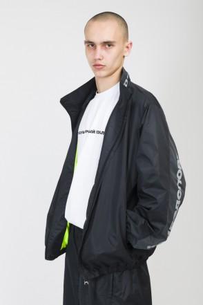Megajacket Track Jacket Black