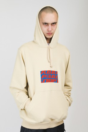 Hood Up Summer Hoodie Beige Dynamic Crop