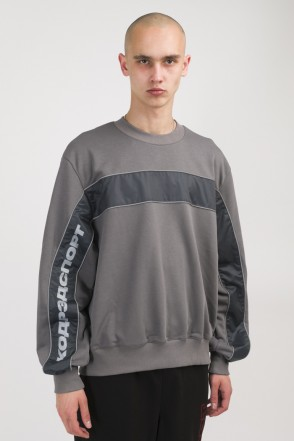Crewneck Summer Crew-neck Mouse Gray/Anthracite