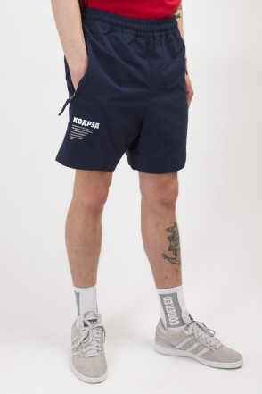 Shore Shorts Ink Blue