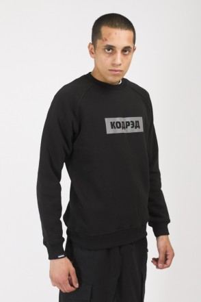 Firm Crew-neck Cyrillic Boxlogo Reflective Black