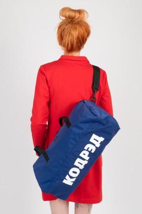 Duffle Bag Blue